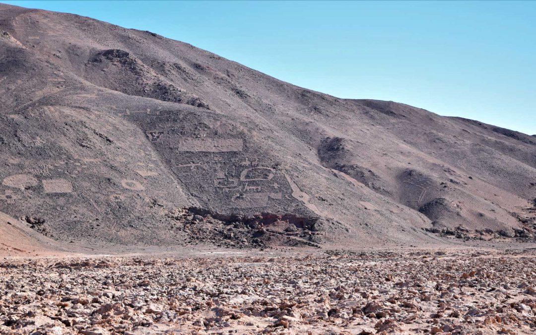 Pintados Geoglyphs, Humberstone and Salar Grande tour